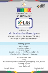 JITO Nashik Chapter - 5th Nahar JBN Meet