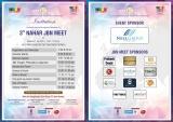 3rd Nahar JBN Meet