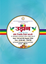 UDAN  Seize the sky  4th Trade Fair 2018