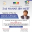 2nd Nahar JBN Meet - JITO Navi Mumbai
