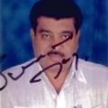 Suresh Kumar Jain
