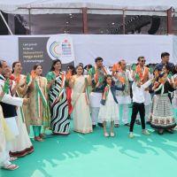 Maha Trade Fair 2019