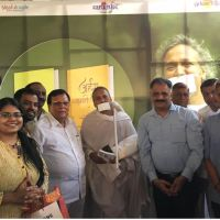 3 guru bhagwant 10-11-18  (4)