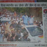 Jain Ekta Ahinsa Rally - Bhilwara