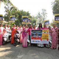 Women Rally - Kolhapur