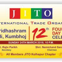 Foundation Day - Kolhapur
