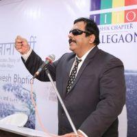 Ruk Jaana Nahi by  Mr. Bhavesh Bhatia JITO Malegaon  17