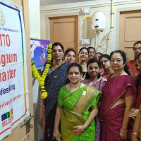 JITO BELGAUM LADIES WING DONATES SANITARY NAPKIN DISPOSABLE & VENDING MACHINE