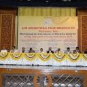 Launch of JITO-Mumbai Byculla