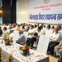 Launch JITO Bhilwara Chapter