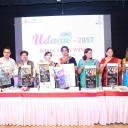 Kolhapur-JITO Udaan 2017 of Ladies Wing