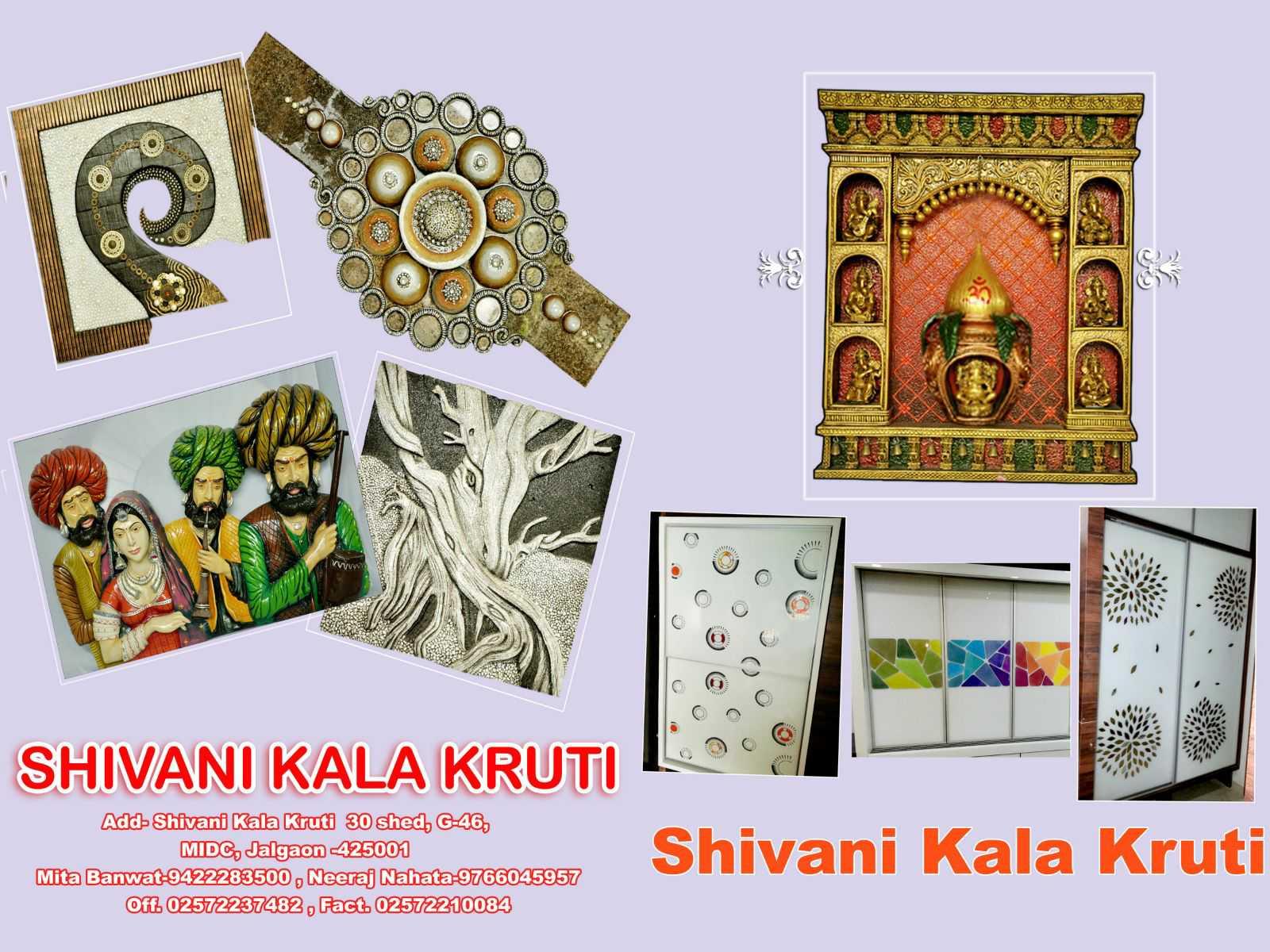 Shivani Kala Kruti