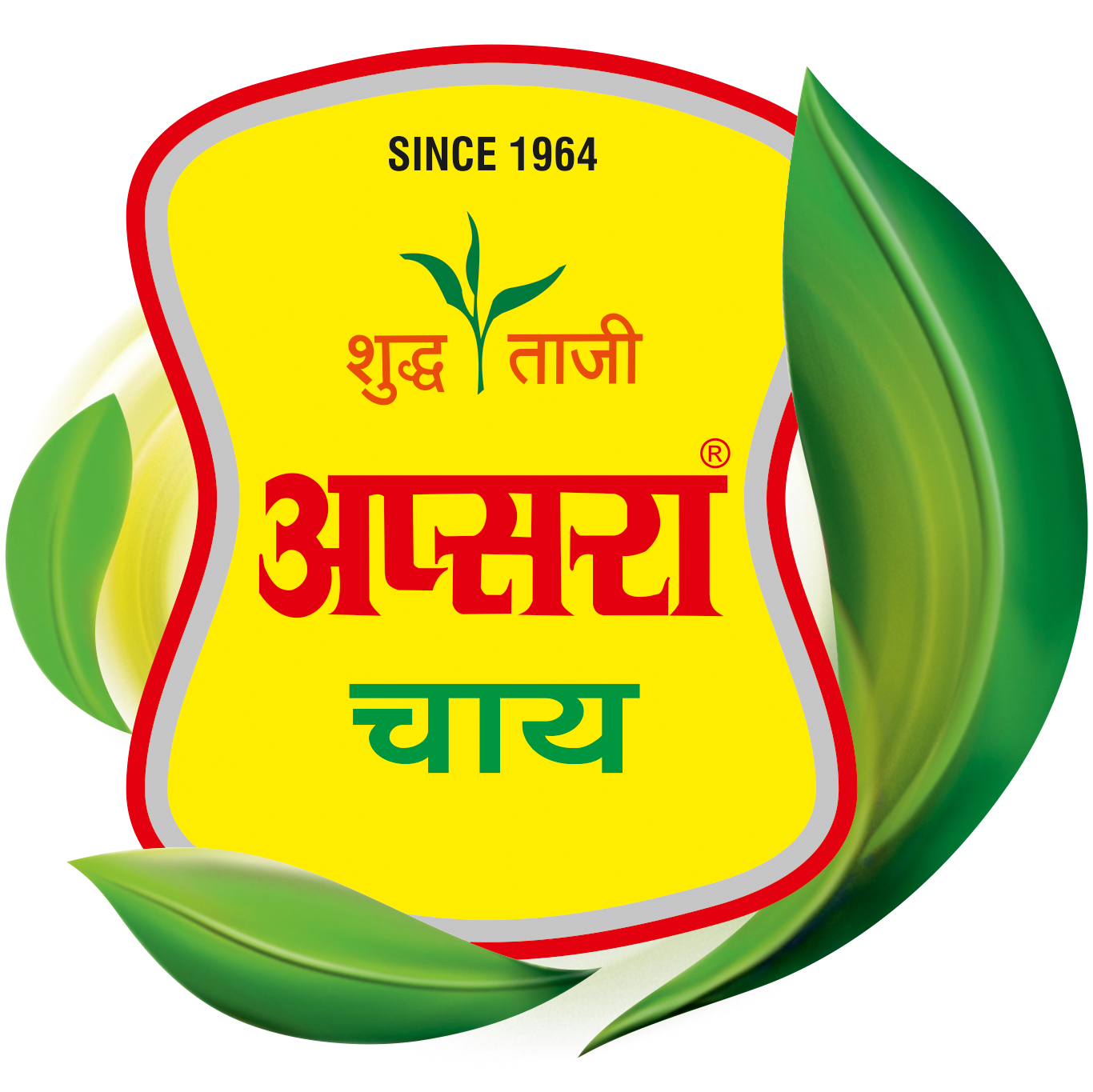 Apsara Tea- Surajmal Tea Pvt Ltd