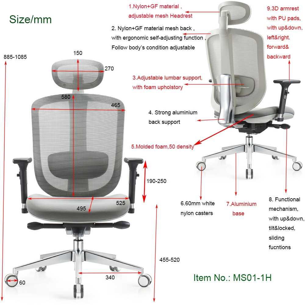 Aaram Chairs